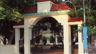 Maharajas College, SFI, STudent Protest