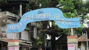 Kerala, Sports Council,