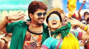 bhairava, vijay, movie