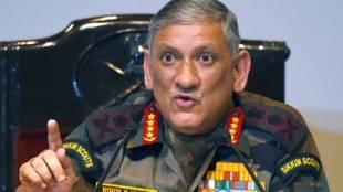 Bipin Rawat, army, jawan