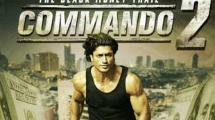 commando 2, hindi, movie, trailer, vidut jammwal, bollywood