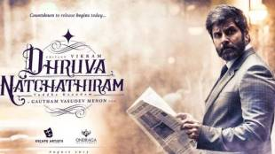 Dhruva Natchathiram, vikram, tamil