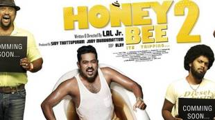 malayalam, movie, honey bee two