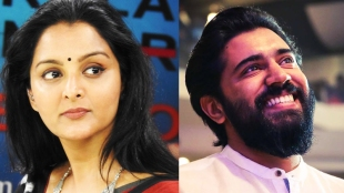 manju warrier, nivin pauly