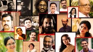madhupal, parvathy, bhagya lakshmi, nadhi