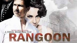 hindi, movie, rangoon