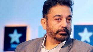 kamal hassan party fund