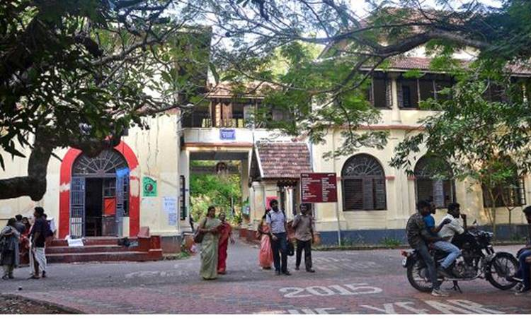 maharajas college, disciplinary action, students, principal