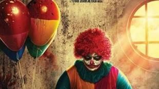 balloon, movie poster