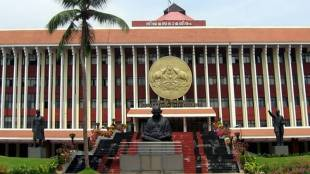 Adjournment Motion iin kerala assembly in nipah