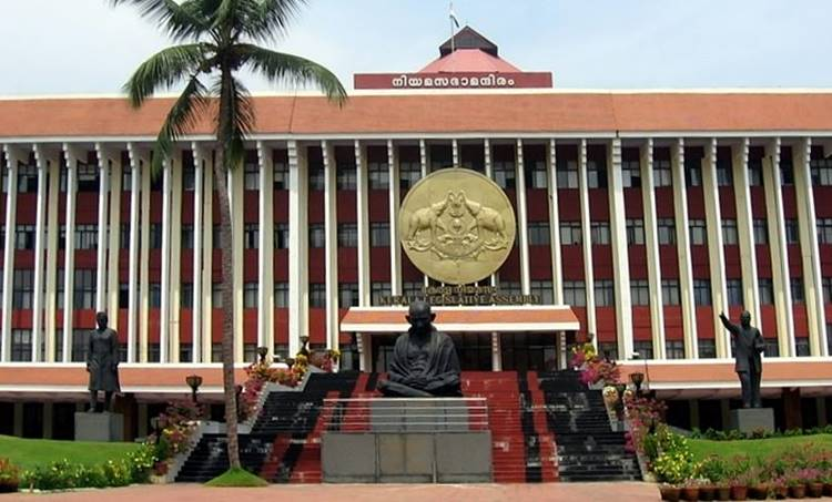 Adjournment Motion iin kerala assembly in nipah