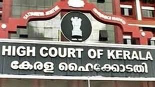 kerala High Court, ഹൈക്കോടതി, ie malayalam, ഐഇ മലയാളം