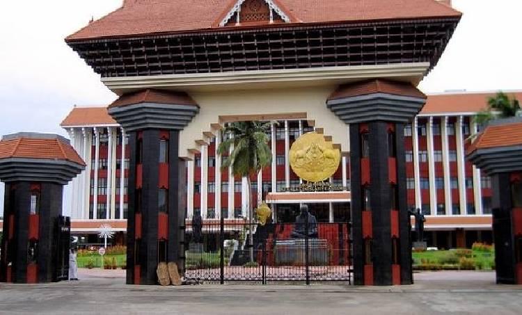 kerala legislative assembly