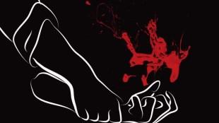 Women Abuse, Italy, Court, Victim,