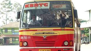 ksrtc, record collection,