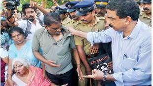 kuppu devaraj, maoist, nilambur, fake encounter,police,