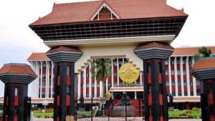 Kerala Assembly, കേരള നിയമസഭ, നിയമസഭ പ്രത്യേക യോഗം, നിയമസഭ പ്രത്യേക സമ്മേളനം, Kerala MLAs