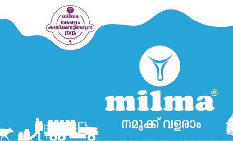 milma, ie malayalam, milk