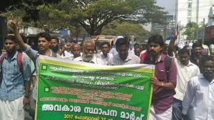 dalit, adivasi, protest