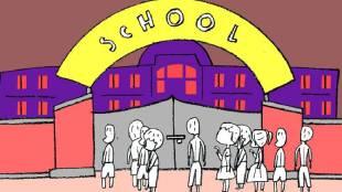 Kerala Education, Child rights commission, schools, schools in Kerala, Kerala Schools, കേരള സ്കൂൾ വിദ്യാഭ്യാസം