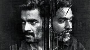 Vikram Vedha, First Look Poster