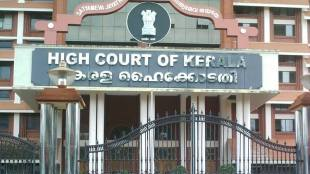 high court, kerala