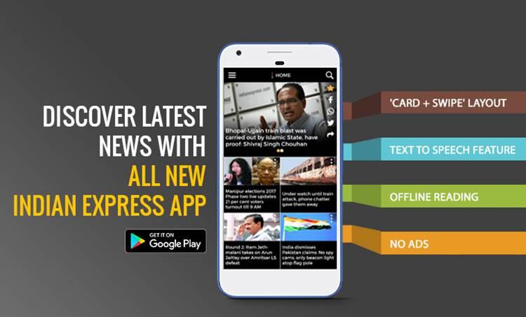 indian express, indian express app