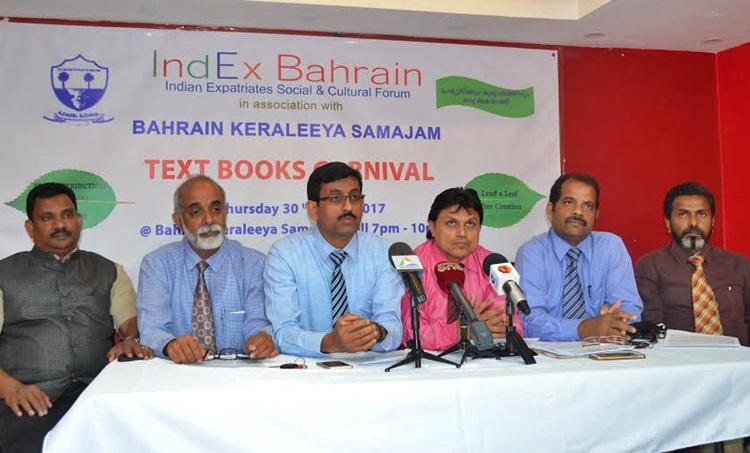 index, bahrain, book distribution