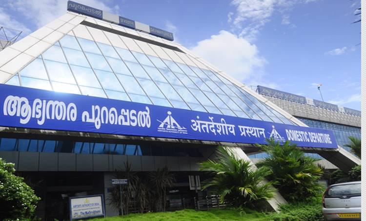 karipur, calicut international airport ,haj