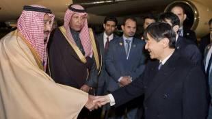 saudi arabia, king salman