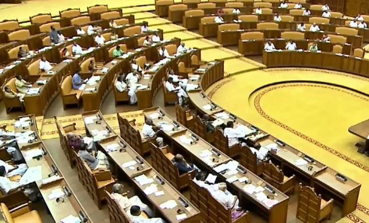 legislative assembly, ie malayalam, നിയമസഭ, നിയമസഭ വാർത്ത, ഐഇ മലയാളം