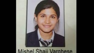 Mishel shaji, cronin alexander baby, crime braanch, suicide, മിഷേൽ ഷാജി, മിഷേൽ ഷാജി വർഗ്ഗീസിന്റെ മരണം, ക്രോണിൻ അലക്സാണ്ടർ, അന്വേഷണ സംഘം
