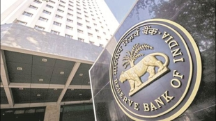82 years of Reserve Bank of India
