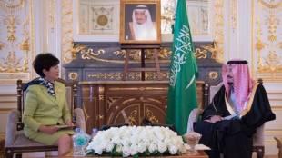 saudi arabia, salman king