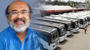 KSRTC, Thomas Isaac, Kerala Government