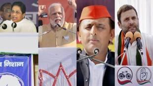 up electiion2017,modi, rahul,akhilesh,mayawati