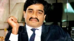 dawood ibrahim, pakistan, mumbai blast