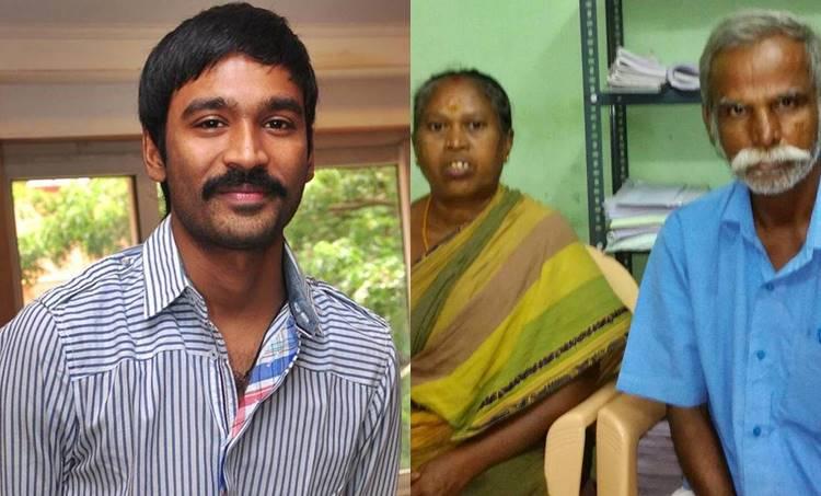 Dhanush paternity case, Dhanush, ACtor Dhanush, South Indian Actor Dhanush Case Tamil Actor Dhanush case