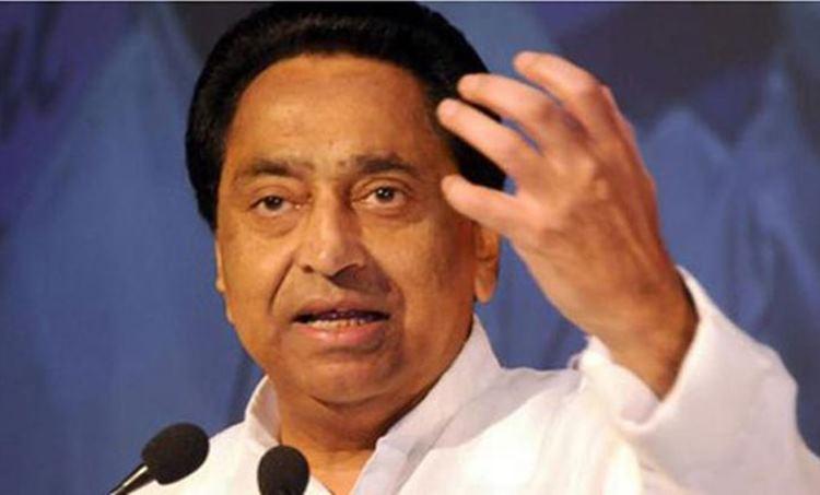 kamalnadh, congress leader, bjp, congress, senior congress leader joins bjp, Kamalnadh joins bjp