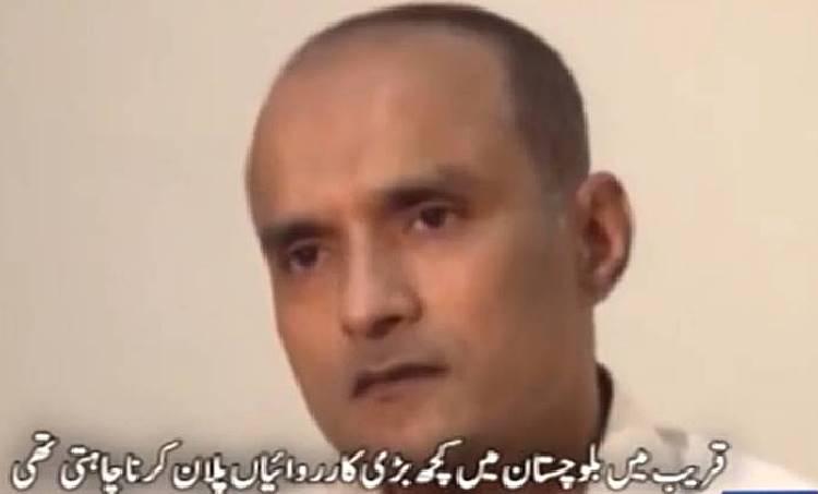 Khulbhushan Jadav, India, Pakisthan, Video clip,