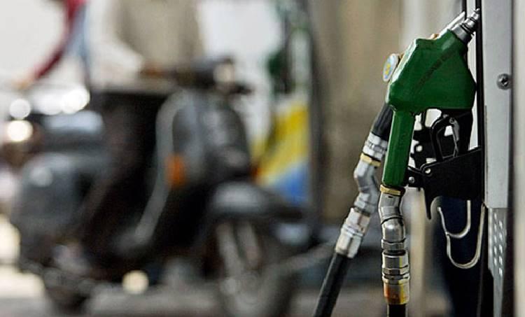 petrol, Petroleum ministry