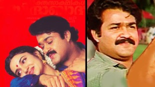 mohanlal, lalsalam, may day