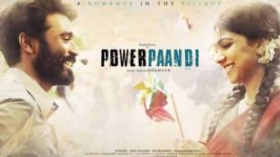 power paandi, dhanush, madonna sebastin