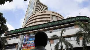 stock exchange, bse