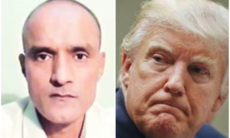 Kulbhushan Jadhav, India, America, Donald Trump, Indo-American, Pakisthan, Kulbhushan Jadav death Sentance