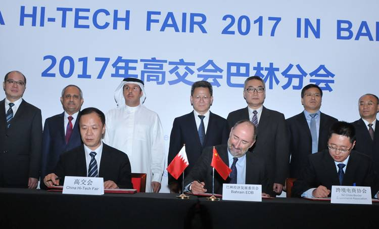 china, bahrain agreement