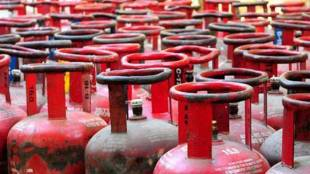 lpg, gas cylinder, susidy