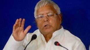 Fodder scam, Lalu Prasad Yadav, Supreme Court, CBI, Scam Case, Bail