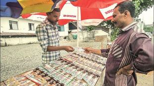 kerala lottery,കേരള ലോട്ടറി, ie malayalam, ഐഇ മലയാളം