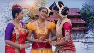 pooram manoharam, video